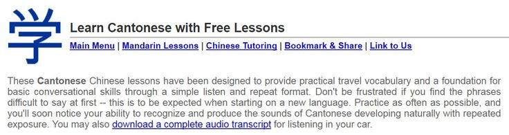 Learn Cantonese with Free Lessons