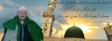 Image result for Shahinaz El Ramly