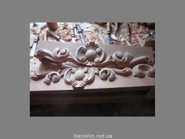 Изготовления столов, сделать стол, деревянный стол.   Barokko