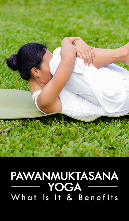 Did you know that Pawanmuktasana has many health benefits? Did you know that this asana could help you overcome a gassy stomach and also relieve arthritis at the same time? Well, if you are wondering what Pawan Mukta Asana is or how it helps your body, you should read this post.