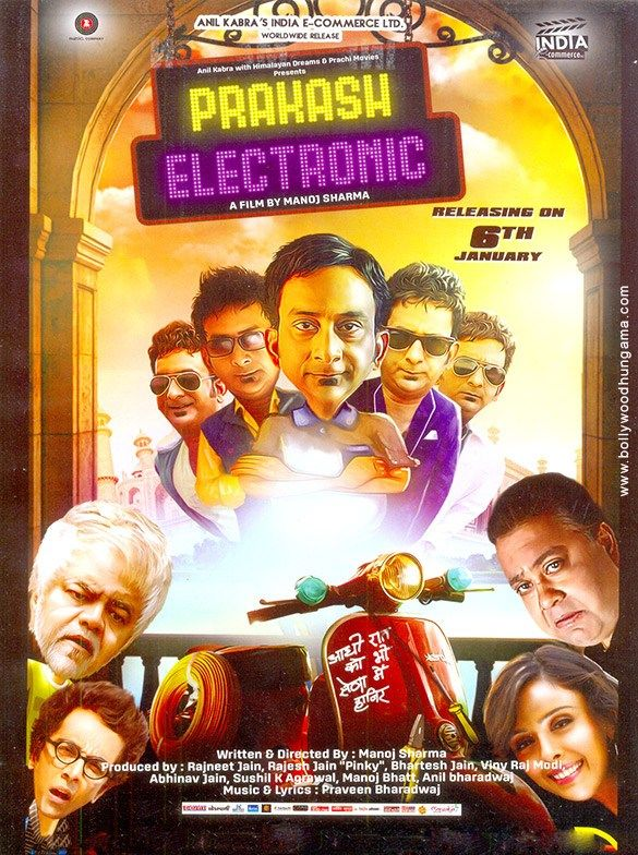 Fuddu Man 3 Free Download Mp4 Full Movie