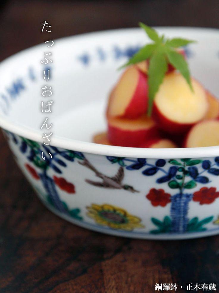 銅鑼鉢・正木春蔵|和食器の愉しみ・工芸店ようび