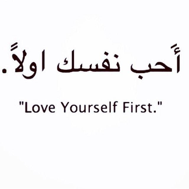 Arabic tats