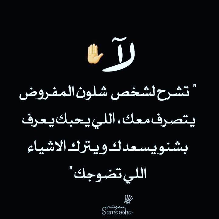 Pin By Cutestar On خلفيات Calligraphy Arabic Calligraphy Arabic