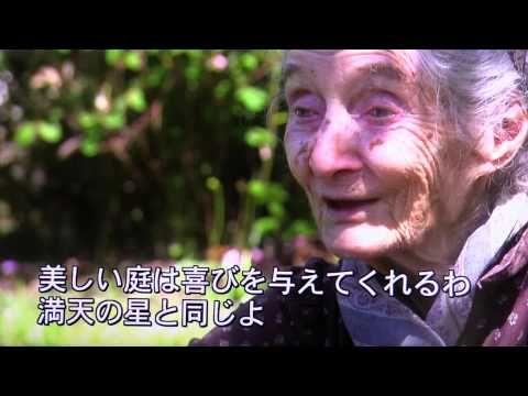 ターシャ・テューダー 庭と動物たち~国際バラとガーデニングショウ2013~ Tasha Tudor garden & animals~ - YouTube