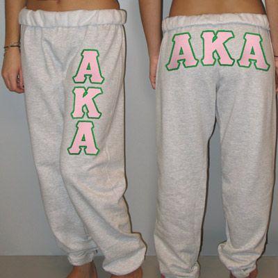 Alpha Kappa Alpha Sorority Sweatpants