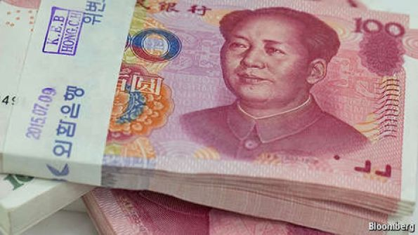 The yuan and the SDR: China knocks on the reserve-currency door | The Economist