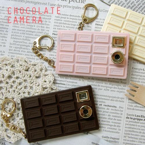 Chocolate Camera loooooooooooove