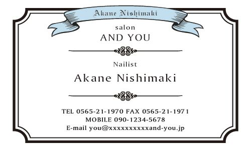 【可愛い名刺デザイン】デザイナーわっきーがデザインしたクラシカルでかわいい名刺をご紹介♪の画像 | 名刺作成・名刺印刷・名刺 デザイン 名刺ブログ