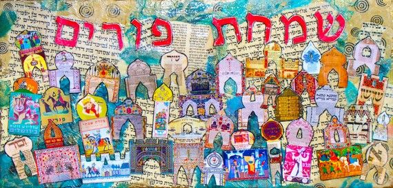 Simchat Purim!!! Happy Purim created from vintage Purim Parade posters on a background of TOY megillot saved from the dumpster!!!!