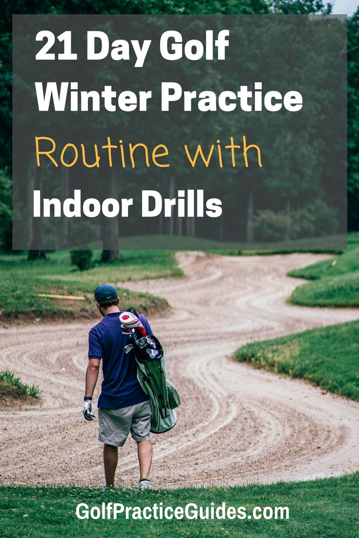 Join our golf winter practice program with indoor golf drills you can complete from home. These at home golf drills will keep the rust away from your golf game while winter weather does it's thing and golf courses close down. Try this 21 day challenge by clicking the link. Please share also!