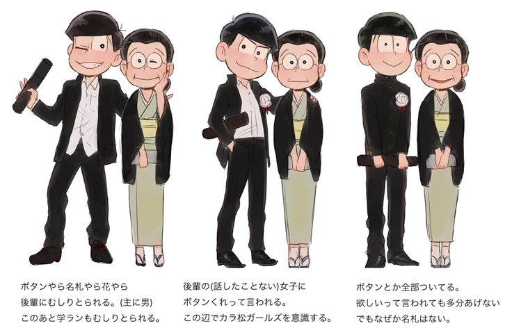 Oso Karachoro Posing With Mom Osomatsu San Pinterest Kara Anime And Manga