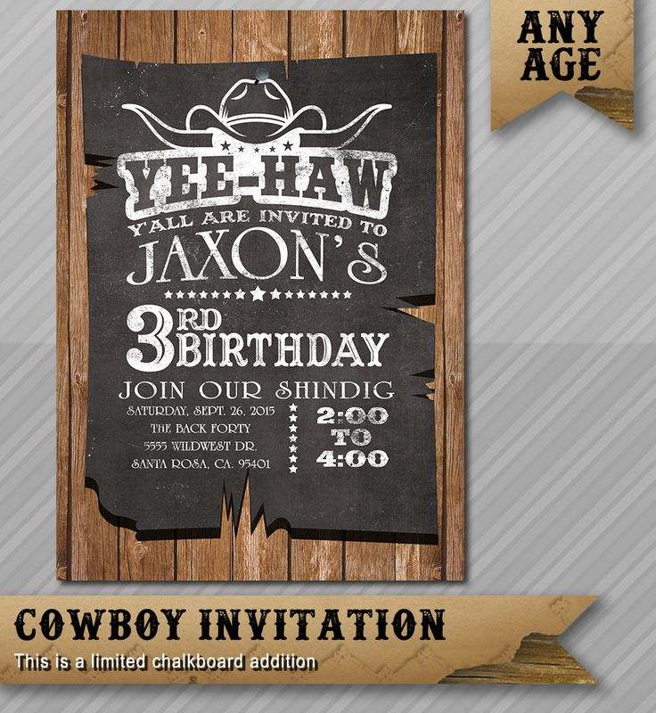 Chalkboard Western Invitation- Cowboy Birthday - Cowgirl Invitation - Chalkboard - Western - Western Invitation Printable by WolcottDesigns on Etsy