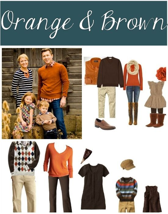 What to wear for fall family photos- great ideas!
