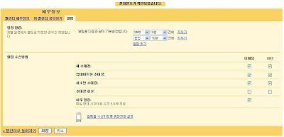 Google 한국 블로그: 문자메시지(SMS)로 내 구글 캘린더 일정을 확인해 보세요!