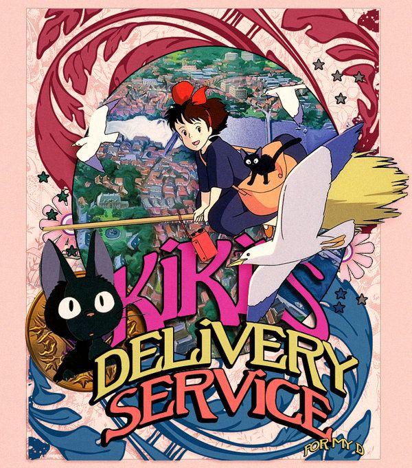 Kiki's Delivery Service by ~jdesigns79 on deviantART