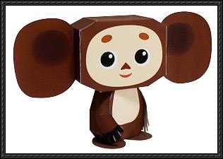 This cute monkey named cheburashka, designed by Waka. It is a popular character in Japanese anime TV shows. You can download this paper toy from here:Monk