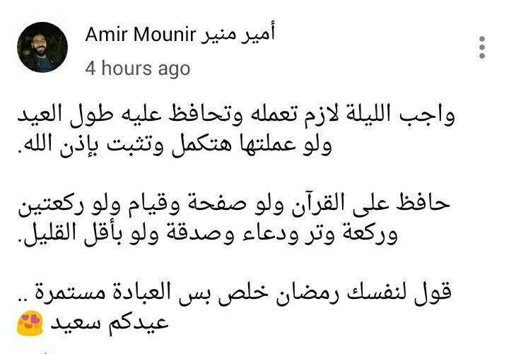 Pin By Aya Sabry On Posts Math Alae Post