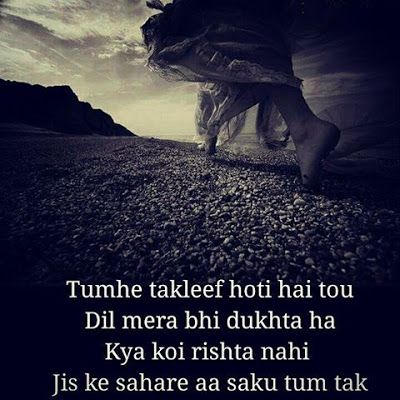 Heart touching sad love two line shayari in Hindi image 2017   Tumhe Takleef Hoti haui Tou  Dil Mera Bhi Dukhta hai  Kya Koi Rista nahi  Jis Ke Sahare Aa saku Tum tak.  Heart touching sad love two line shayari in Hindi image 2017 Hindi Shayari Image for girlfriend Hindi Shayari Image Free Download Hindi Shayari image Kagaz Ki Kashti
