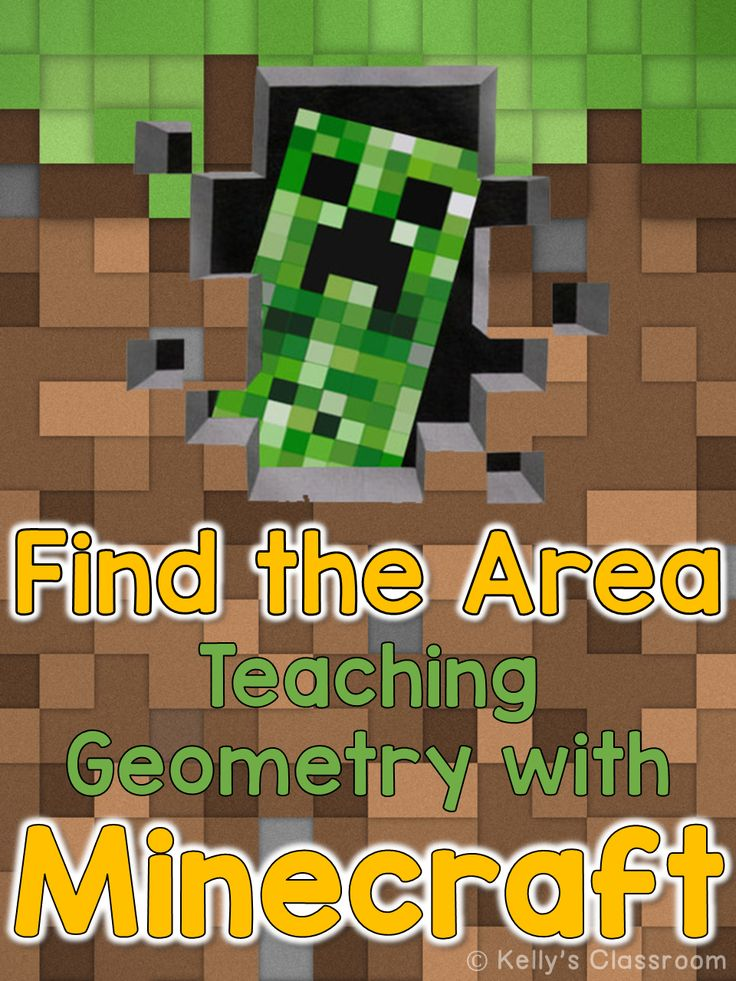 With Minecraft being the rage among children– and adults– of all ages, teachers are wondering how they can tap into the excitement and use Minecraft as a teaching tool.  Believe it or not, Minecraft can be used to teach math skills such as finding the area, volume, and perimeter of shapes.