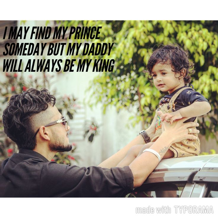 Father Daughter Love || Father Daughter Photography || Father Daughter Pictures || Father Daughter Photographs || Father & Daughter Photoshoot || Father Daughter Quotes