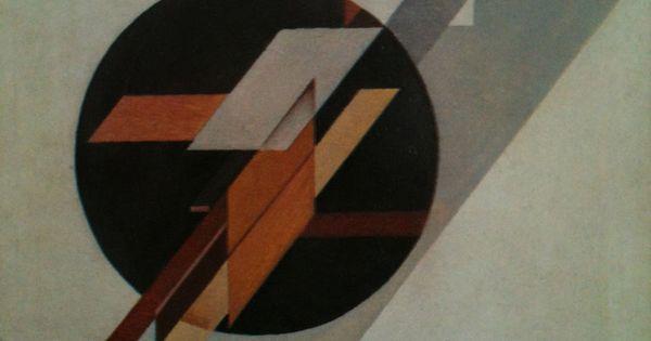 Gustav Klutsis (1895-1938), también fue uno de los principales exponentes del constructivismo.