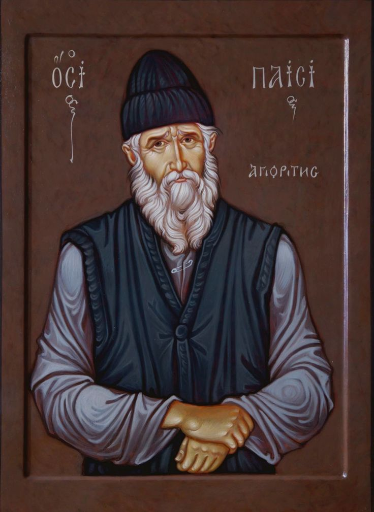 St. Paisios, the New Ascetic of Mount Athos - celebrated July 12