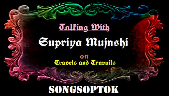 SONGSOPTOK: SUPRIYA MUNSHI