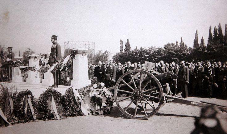 Yunan Işgali (The Greek Occupation) : Yüksek Komiser Aristidis Steryadis ve Ordu Komutanı Anastasios Papulas