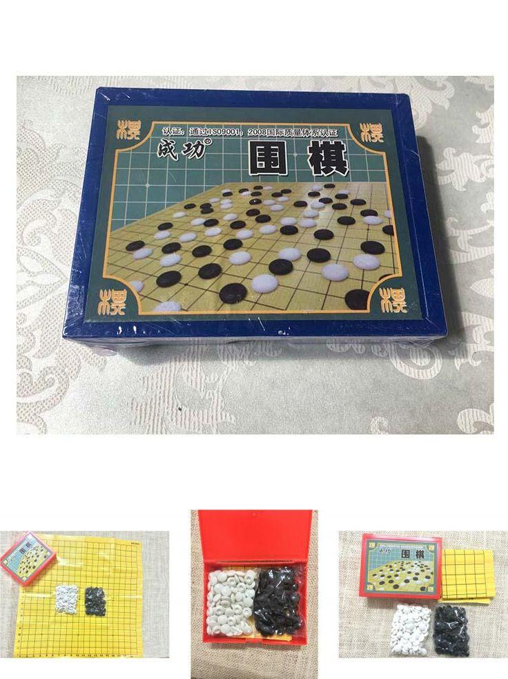 [Visit to Buy] Black and white chess backgammon chess plastic children adult go game alphago game chess #Advertisement
