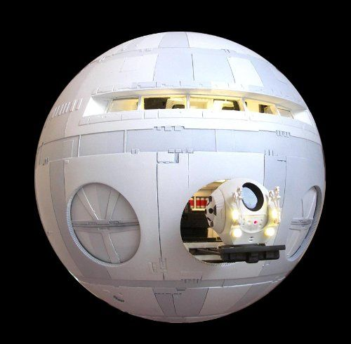 Amazon.com: 2001 Space Odyssey Discovery model spaceship ...