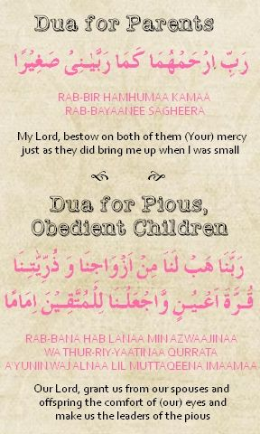 Dua for Parents & Dua for Pious, Obedient Children (Dua Card made for a client)