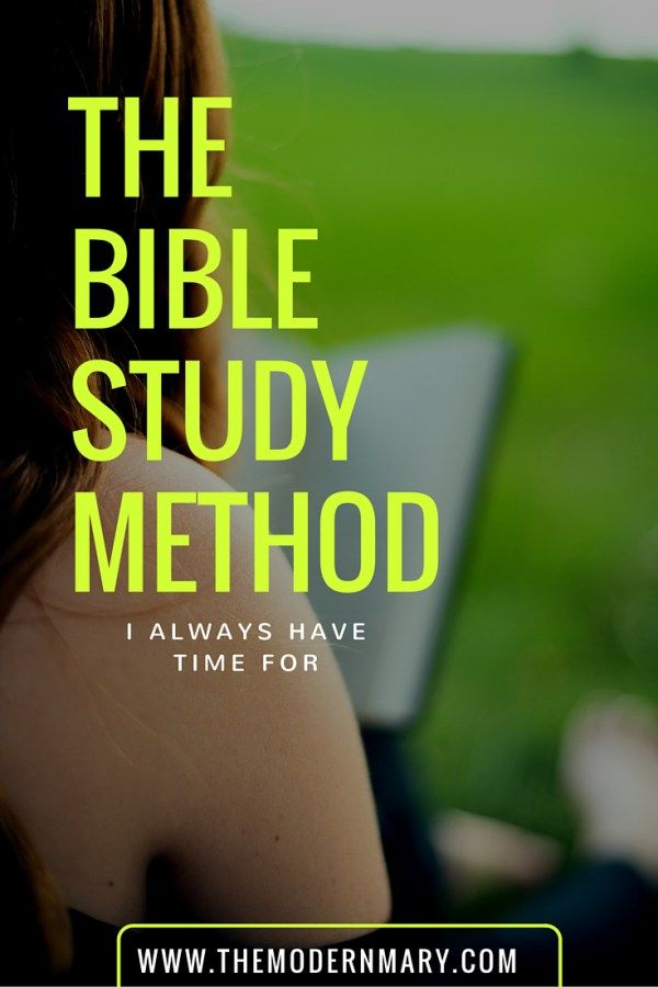 Women in the Word Bible Study - YouTube