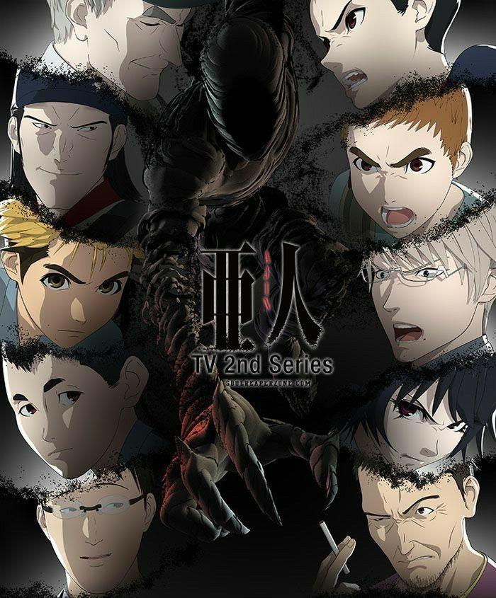 Ajin 2 Segunda temporada, Anime