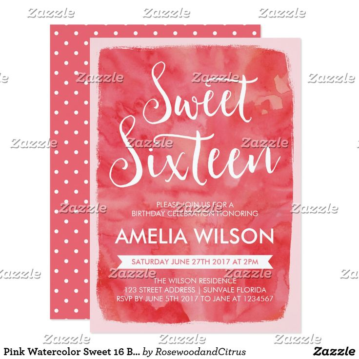18183 best happy birthday invitations and party supplies pink watercolor sweet 16 birthday invitation filmwisefo