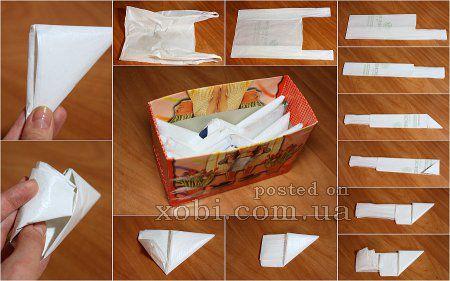 как складывать и хранить пакеты