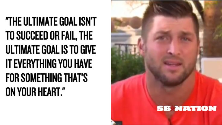 Tim Tebow answers question with a motivational speech