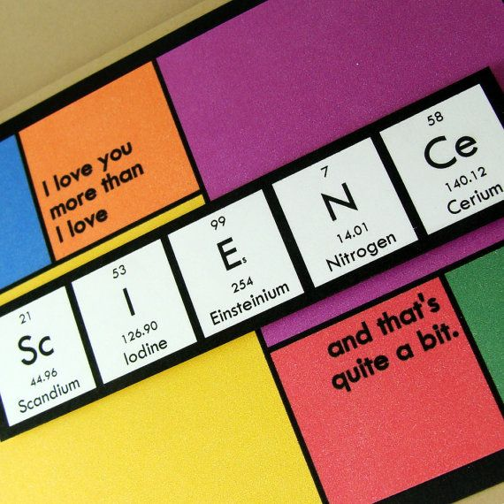 I Love You More Than Science Card by ShopGibberish on Etsy, $4.75