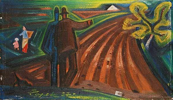 Field (Striae),1937   oil on canvas, 35 × 60 cm