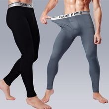 Mens leggings also called compression pants and tights, mens compression leggings, mens running leggings, mens sports leggings, mens fashion leggings, mens athletic leggings, compression tights men, mens lycra leggings, mens black leggings, guys in leggings, mens sports tights, mens gym leggings, mens spandex pants,  mens running tights, mens compression pants, mens compression tights, tights for men