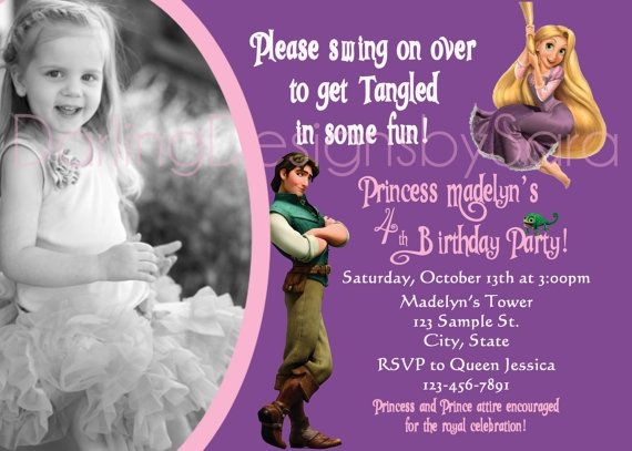 Tangled's Rapunzel with Flynn and Pascal Photo Birthday Invitation