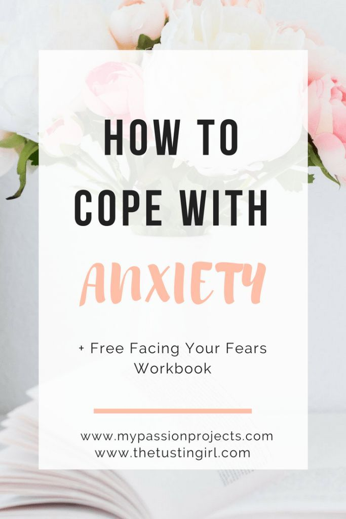 How To Cope With Anxiety. 7 tips for dealing with anxiety, now on the blog!