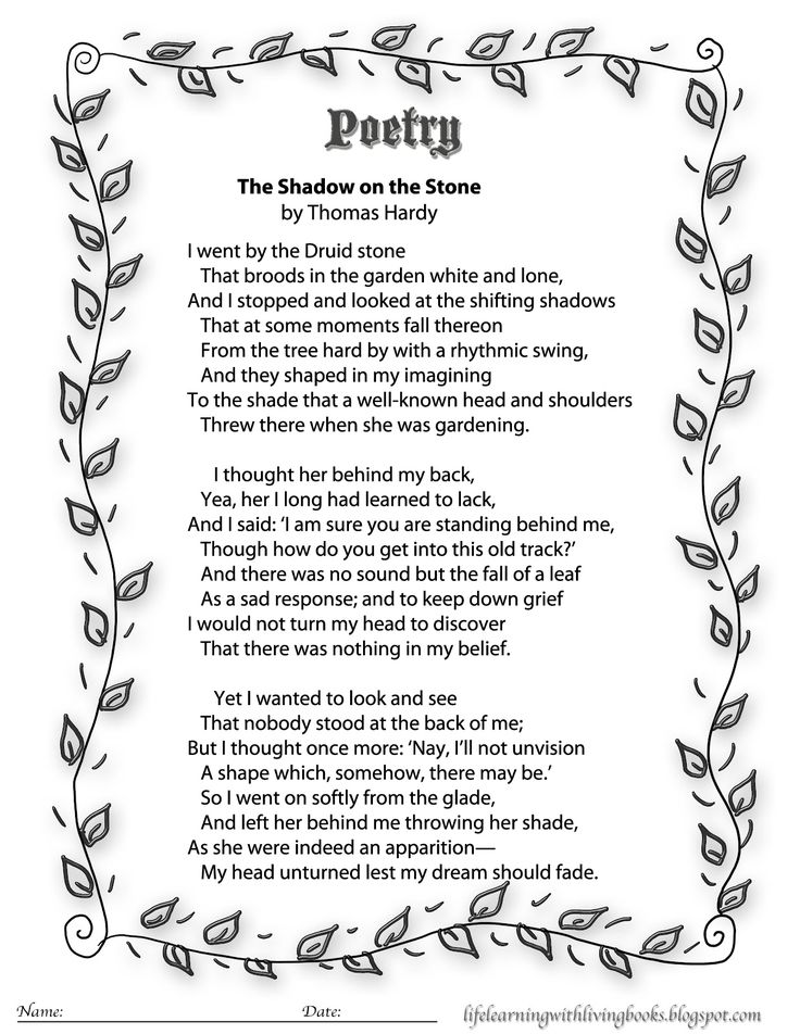 black history poems | Thomas Hardy Poem The Shadow on the Stone - Printable Poems for Kids ...