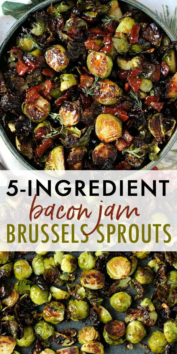 5-Ingredient Bacon Jam Brussels Sprouts | The perfect Thanksgiving side dish. Qu…