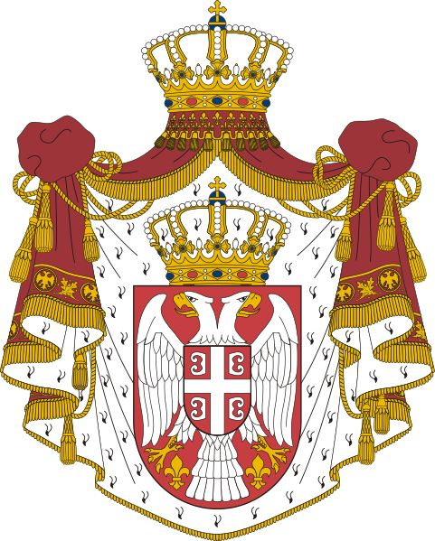 File:Coat of arms of Serbia.svg