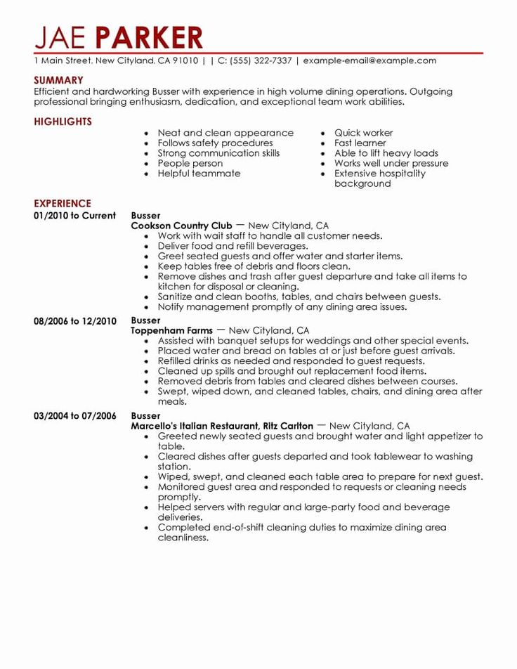 Busser Job Description Resume Elegant Best Busser Resume