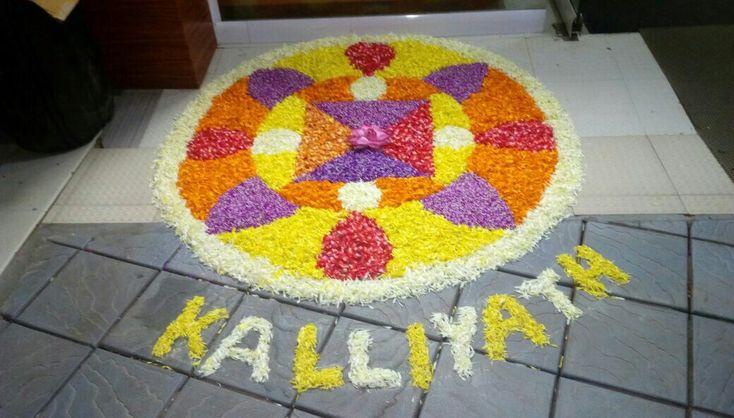 Kerala Festival  Onam Celebration Tirur Kalliyath Hospital.