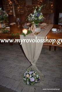 myrovolos : γάμος κτήμα POLO CLUB Τατόι - Βαρυμπόμπη 2, οργάνωση γάμου ΜΥΡΟΒΟΛΟΣ