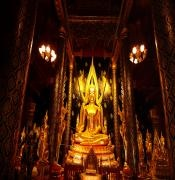 Phitsanulok - Been there so many times to the temple there with my family.