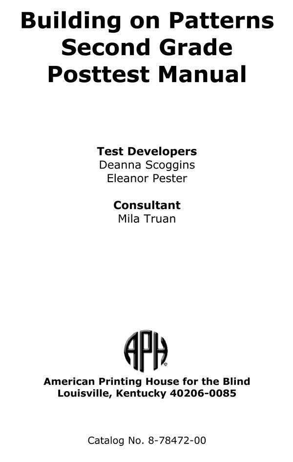 assistive devices program policies and procedures manual